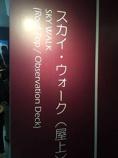 20160907_Osaka_431.jpg