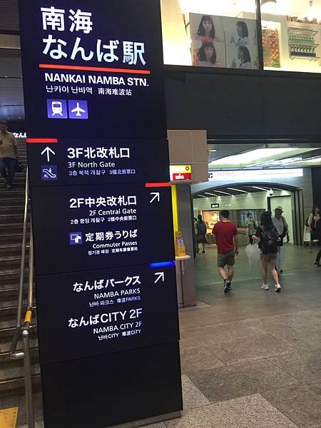 20160908_Nara_Peach_013.jpg