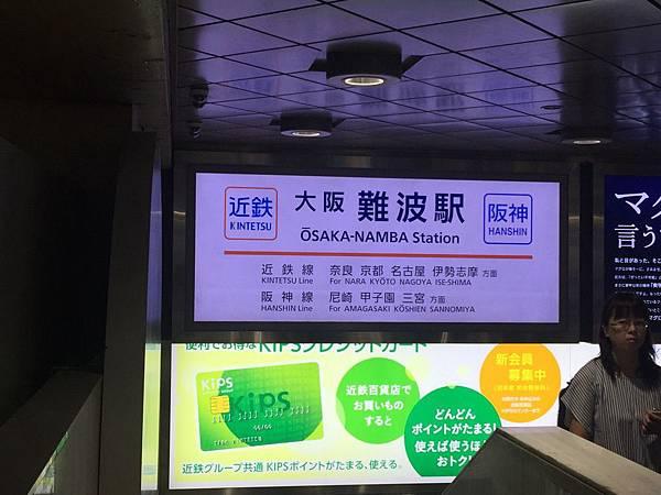 20160908_Nara_Peach_019.jpg