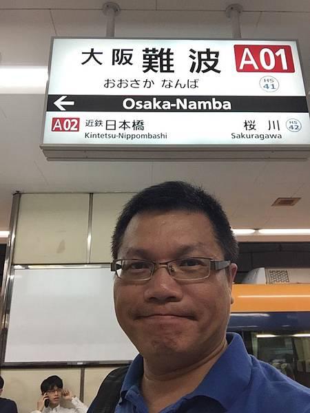 20160908_Nara_Peach_020.jpg