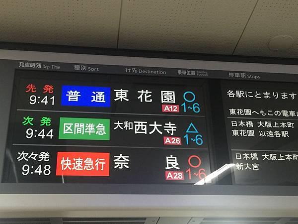 20160908_Nara_Peach_023.jpg