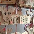 20160908_Nara_Peach_073.jpg