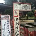 20160908_Nara_Peach_090.jpg