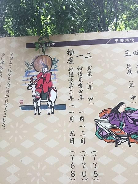 20160908_Nara_Peach_098.jpg