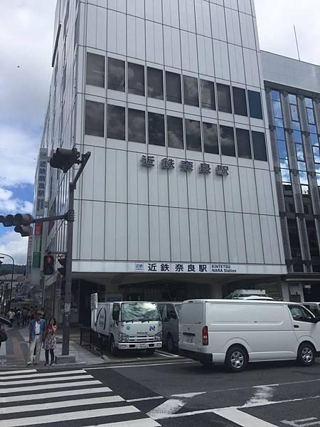 20160908_Nara_Peach_165.jpg