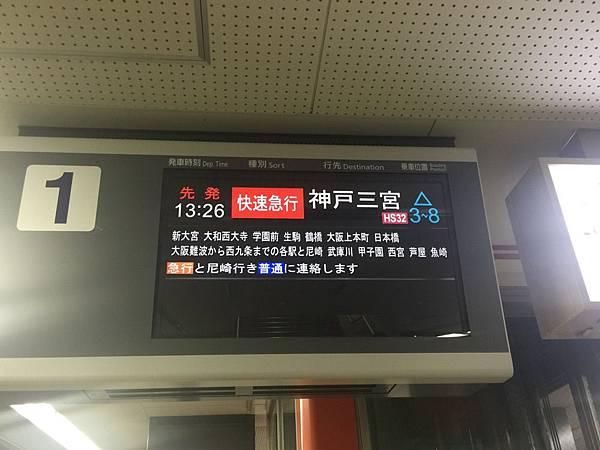 20160908_Nara_Peach_166.jpg