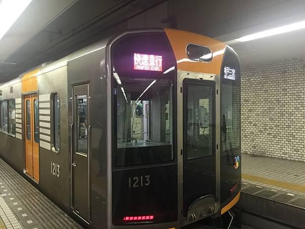 20160908_Nara_Peach_168.jpg