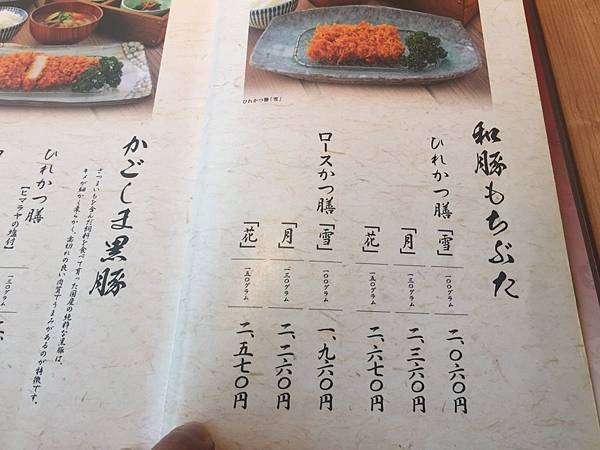 20160908_Nara_Peach_184.jpg