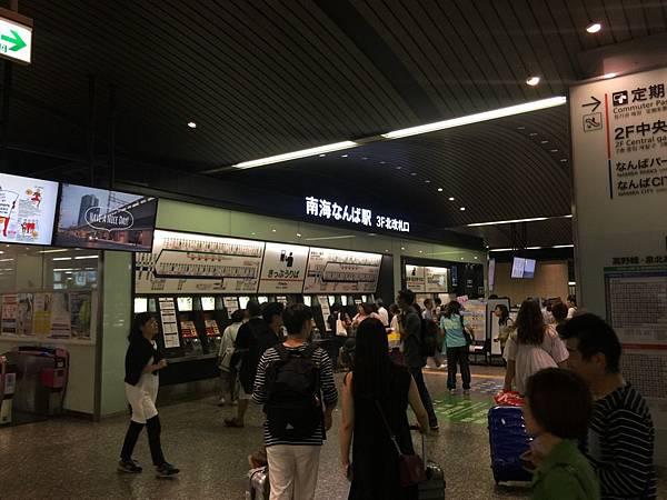 20160908_Nara_Peach_198.jpg