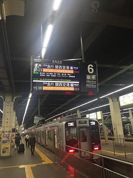 20160908_Nara_Peach_199.jpg