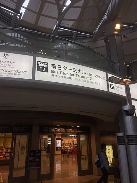 20160908_Nara_Peach_209.jpg