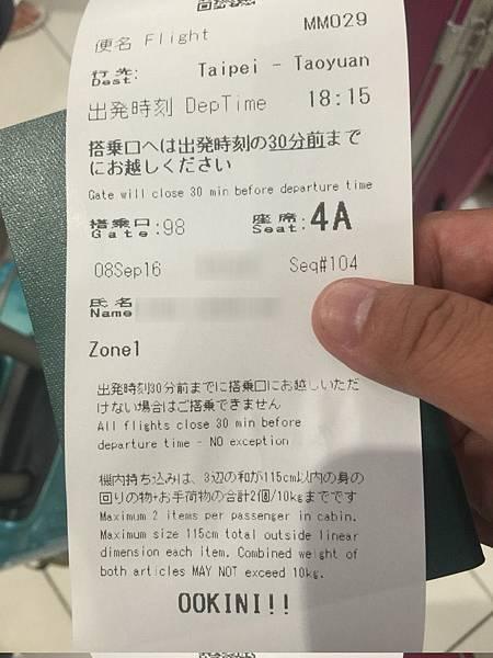 20160908_Nara_Peach_214.jpg
