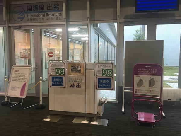 20160908_Nara_Peach_223.jpg
