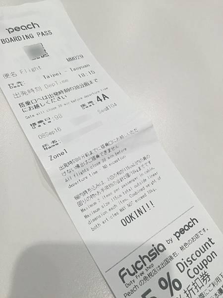 20160908_Nara_Peach_225.jpg