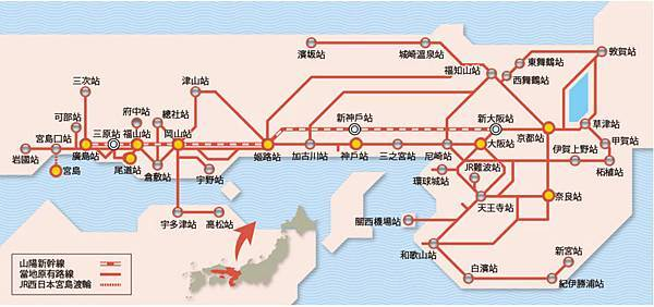 JR_West_Hiroshima_Kansai_Pass.jpg