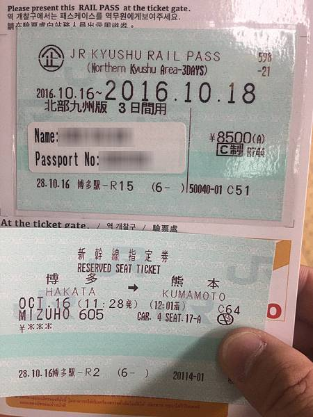20161016_Kita_Kyushu_068.jpg