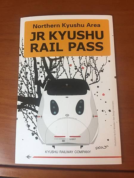 20161016_Kita_Kyushu_091.jpg