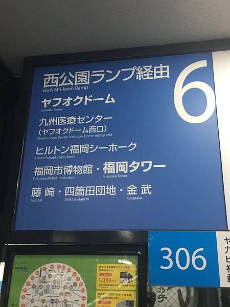 20161016_Kita_Kyushu_233.jpg