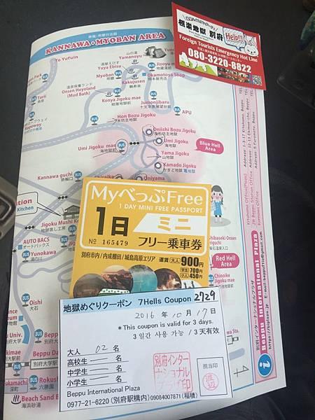 20161017_Beppu_Yufuin_068.jpg