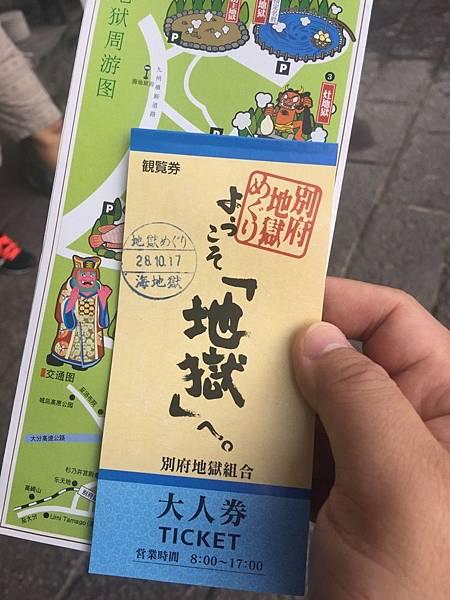 20161017_Beppu_Yufuin_089.jpg