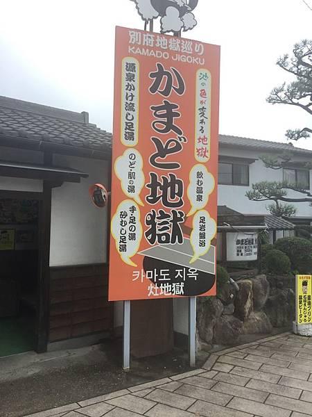 20161017_Beppu_Yufuin_105.jpg