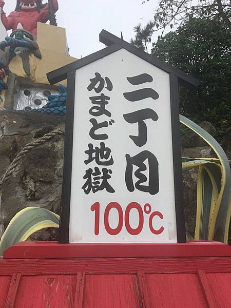 20161017_Beppu_Yufuin_109.jpg