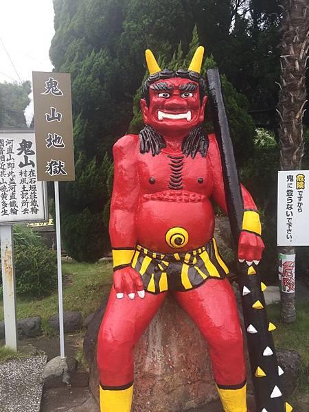 20161017_Beppu_Yufuin_126.jpg