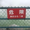 20161017_Beppu_Yufuin_127.jpg