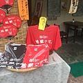 20161017_Beppu_Yufuin_133.jpg