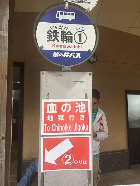 20161017_Beppu_Yufuin_144.jpg