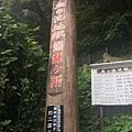 20161017_Beppu_Yufuin_153.jpg