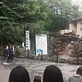 20161017_Beppu_Yufuin_163.jpg