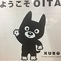 20161017_Beppu_Yufuin_200.jpg