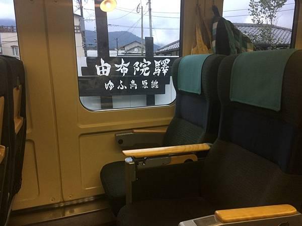 20161017_Beppu_Yufuin_342.jpg