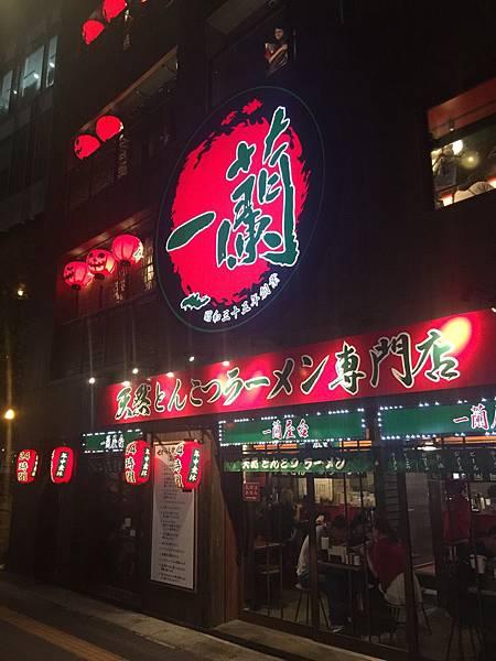 20161017_Beppu_Yufuin_375.jpg