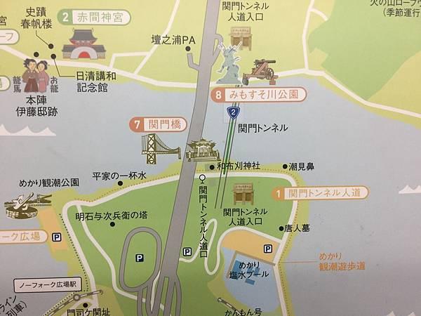 20161018_Kokura_Shimonoseki_091.jpg