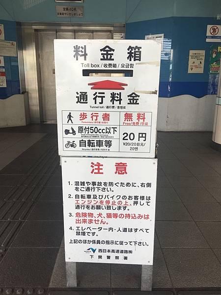 20161018_Kokura_Shimonoseki_108.jpg