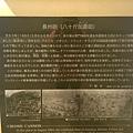 20161018_Kokura_Shimonoseki_119.jpg