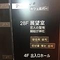 20161018_Kokura_Shimonoseki_154.jpg