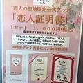 20161018_Kokura_Shimonoseki_153.jpg