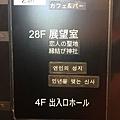 20161018_Kokura_Shimonoseki_156.jpg