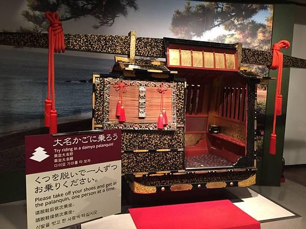 20161018_Kokura_Shimonoseki_215.jpg
