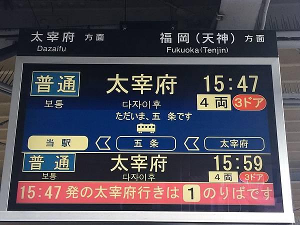 20161018_Kokura_Shimonoseki_279.jpg