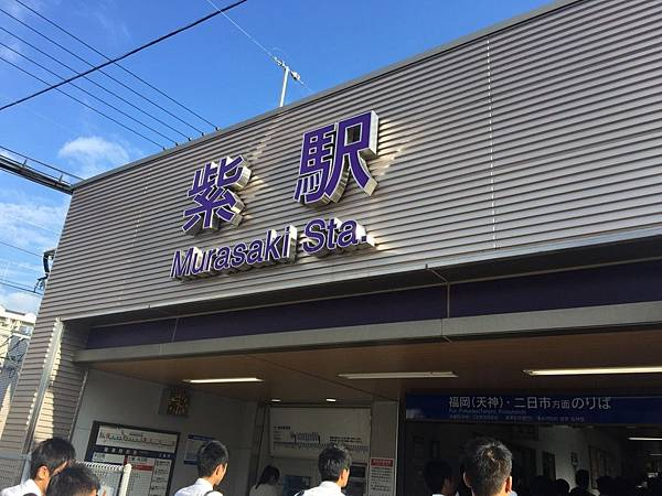 20161018_Kokura_Shimonoseki_271.jpg