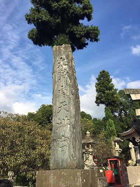 20161018_Kokura_Shimonoseki_303.jpg
