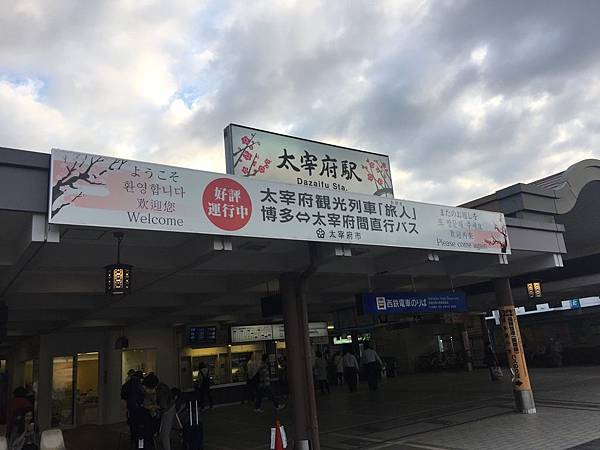 20161018_Kokura_Shimonoseki_343.jpg