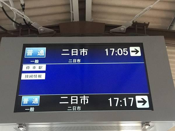 20161018_Kokura_Shimonoseki_346.jpg