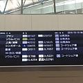 20161019_Fukuoka_airport_020.jpg