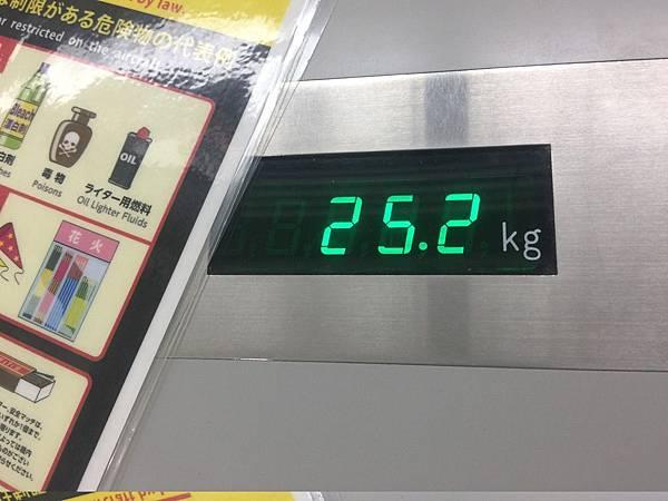 20161019_Fukuoka_airport_019.jpg