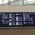 20161019_Fukuoka_airport_021.jpg
